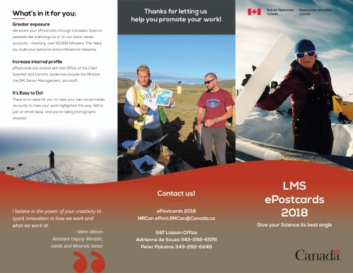 2018 LMS ePostcard - side 1